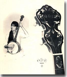 1965 Ode Catalog